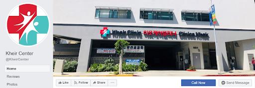 best facebook prrofile medical (7)